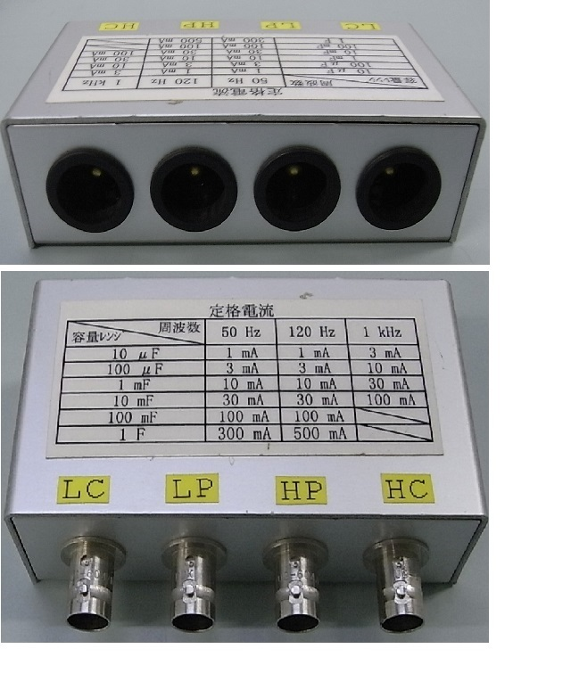 BNC-Banana Connector Adapter for LCR meter
